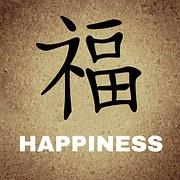 chinese-675117__180